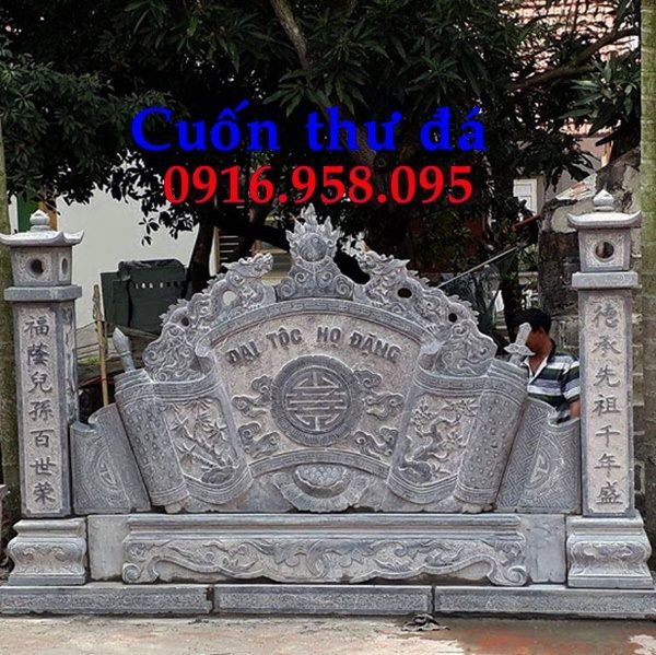 Mẫu bức bình phong đá cổng nhà thờ gia tiên dòng họ đẹp nhất hiện nay thiết kế hiện đại 04