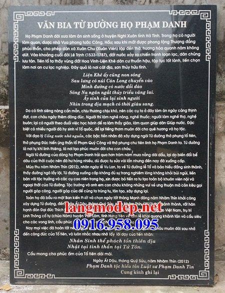 Mẫu bia ghi danh rùa đội bia khu di tích đình chùa miếu bằng đá kim sa cao cấp tại Trà Vinh